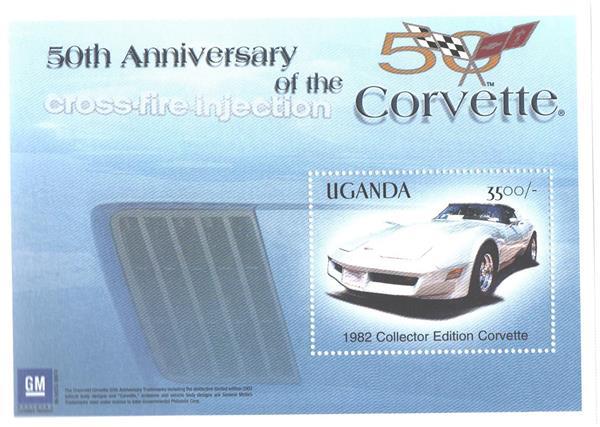 2003 Uganda