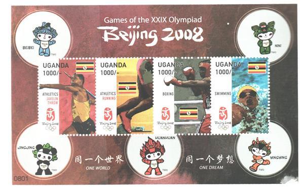2008 Uganda