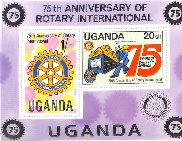 1980 Uganda