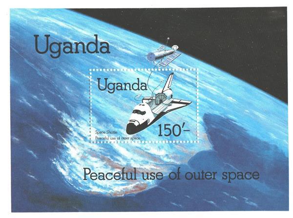 1982 Uganda