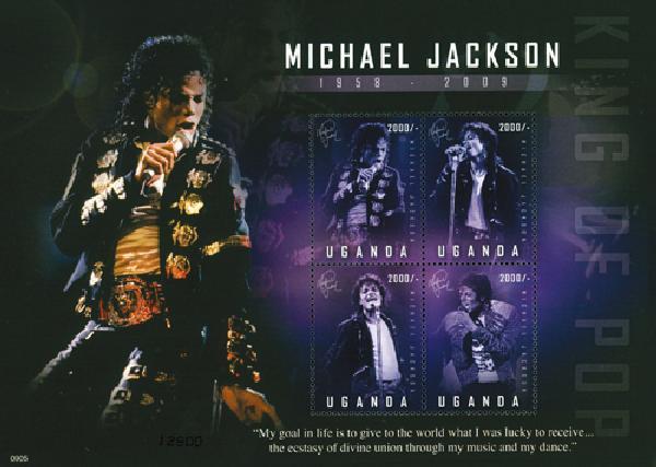 2009 Uganda Michael Jackson 4v Mint