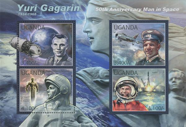 2012 3,400/- Yuri Gagarin, Man in Space 50th Anniversary sheet of 4