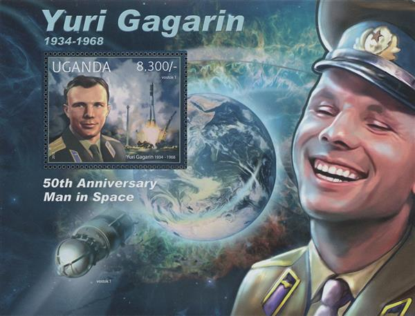 2012 8,300/- Yuri Gagarin, Man in Space 50th Anniversary souvenir sheet of 1