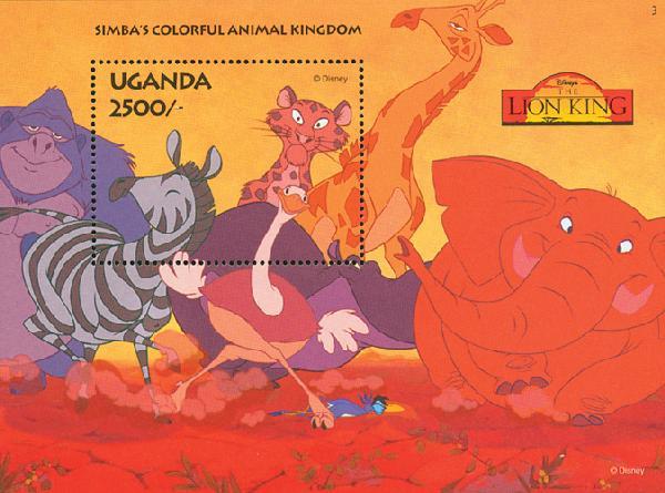 Uganda 1984 Simbas Animal Kingdom, S/S