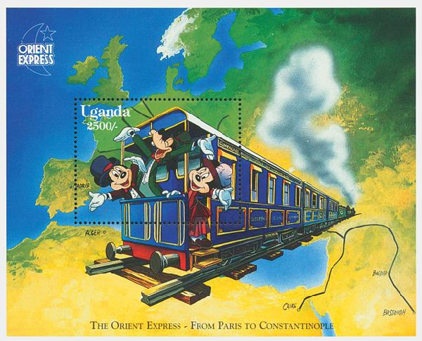 Uganda 1996 Waving from caboose, S/S