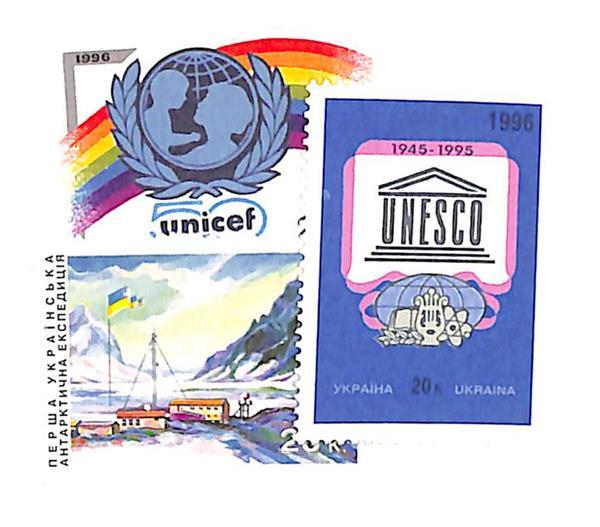 1996 Ukraine