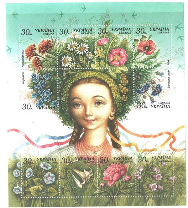2000 Ukraine