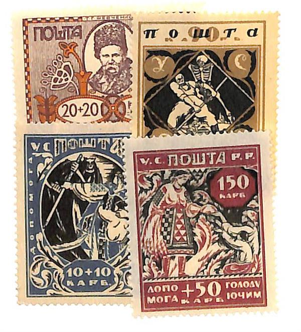 1923 Ukraine