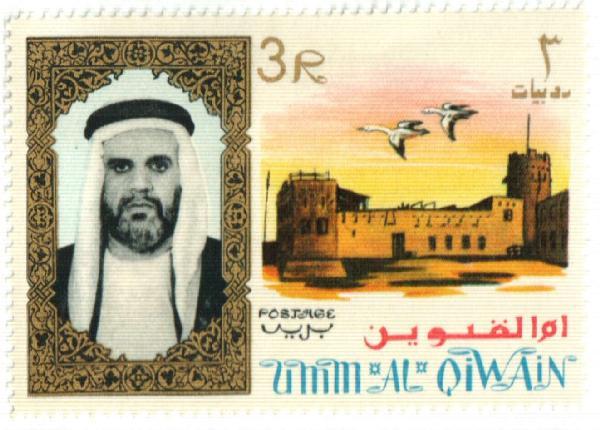 1964 Umm Al Qiwain
