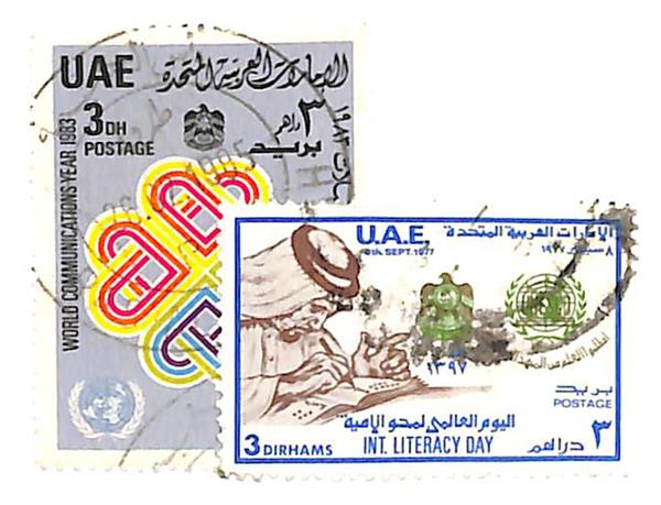 1977-83 United Arab Emirates