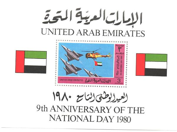 1980 United Arab Emirates