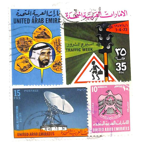 1973-77 United Arab Emirates