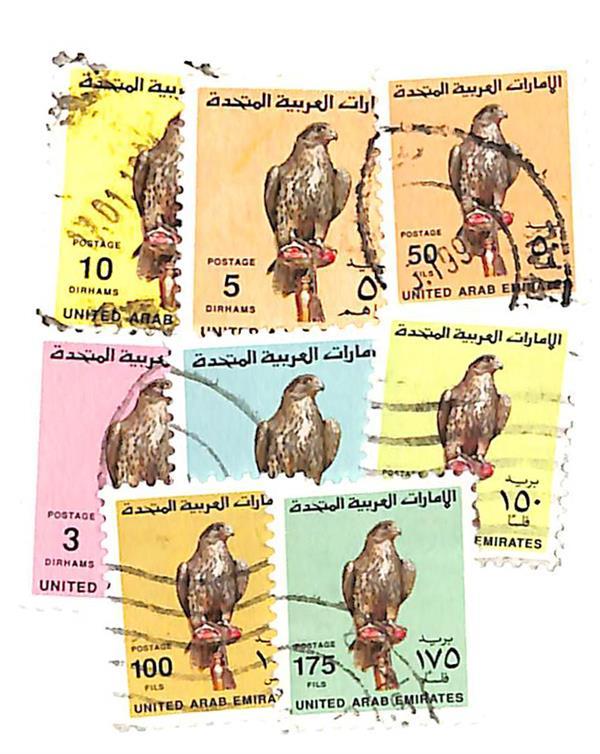 1990 United Arab Emirates