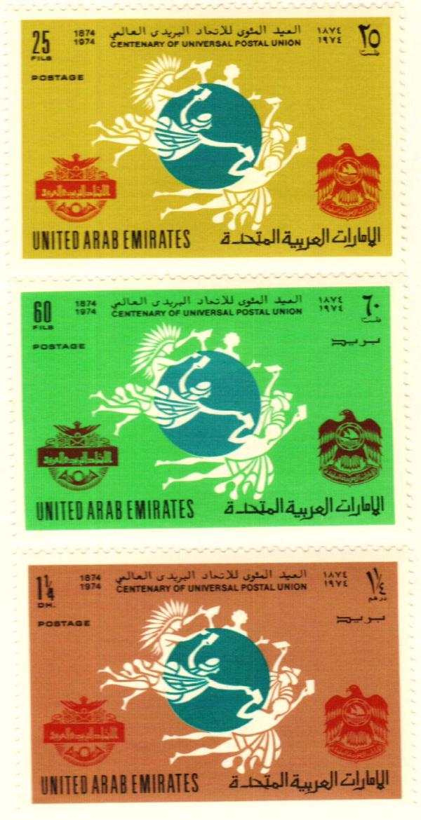 1974 United Arab Emirates