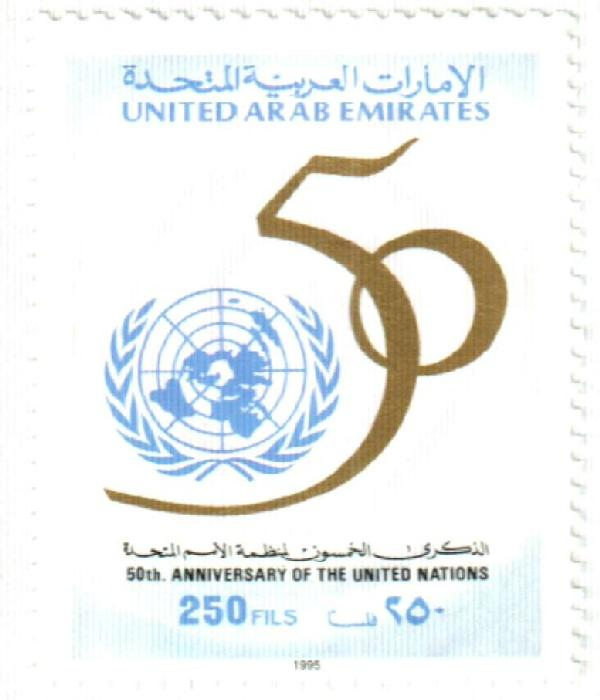 1995 United Arab Emirates