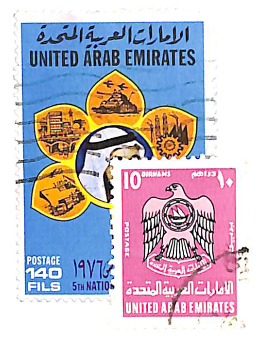 1976-77 United Arab Emirates