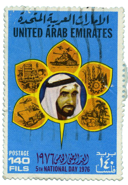 1976 United Arab Emirates