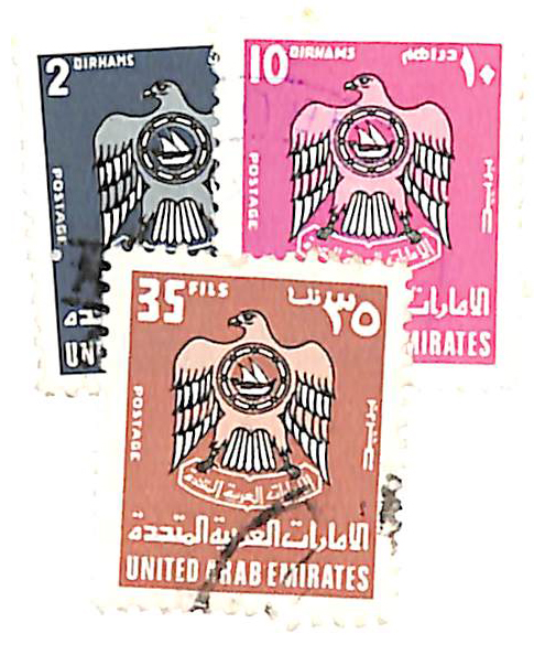 1977 United Arab Emirates