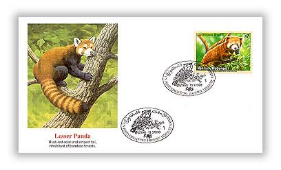 1998 S7 Endangered Species-Lesser Panda