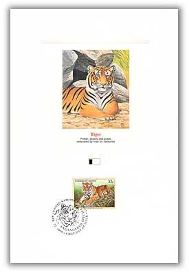 1999 33c NY Tiger