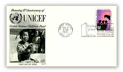 1961 13c U N I C E F