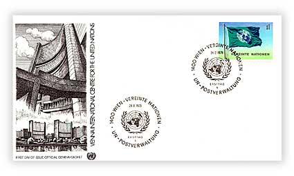 1979 S1 UN Donau Park