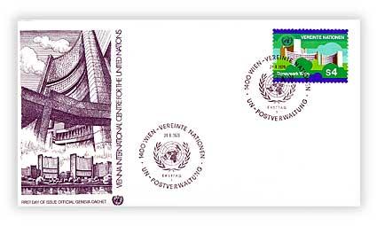 1979 S4 UN Donau Park