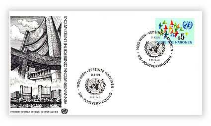 1979 S5 UN Donau Park