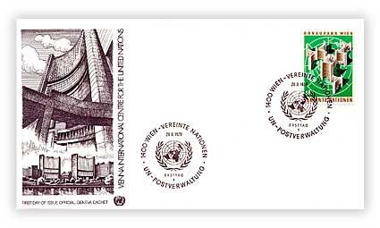 1979 S6 UN Donau Park