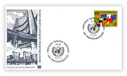 1979 S10 UN Donau Park