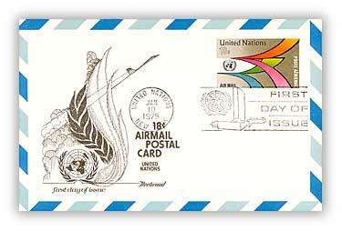18c Air Post Card 1975