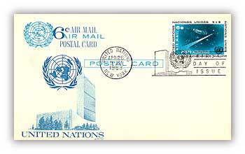 6c Air Post Card 1963