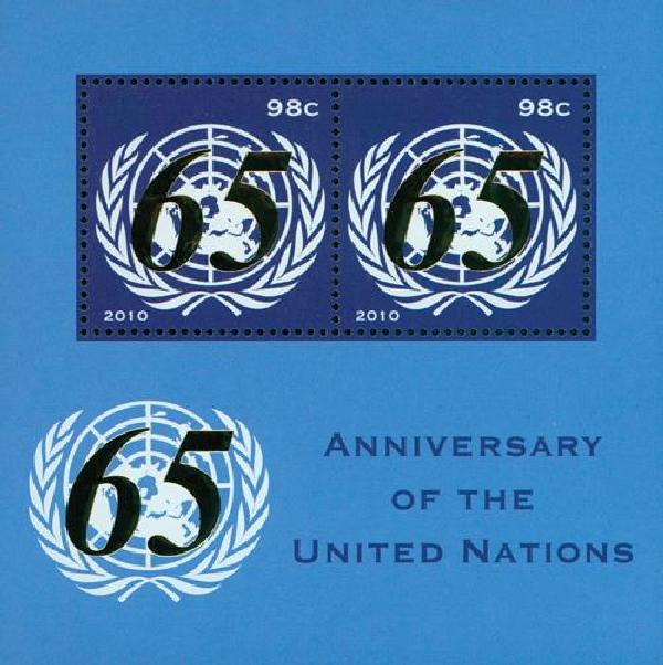 2010 United Nations 65th Anniversary s/s of 2