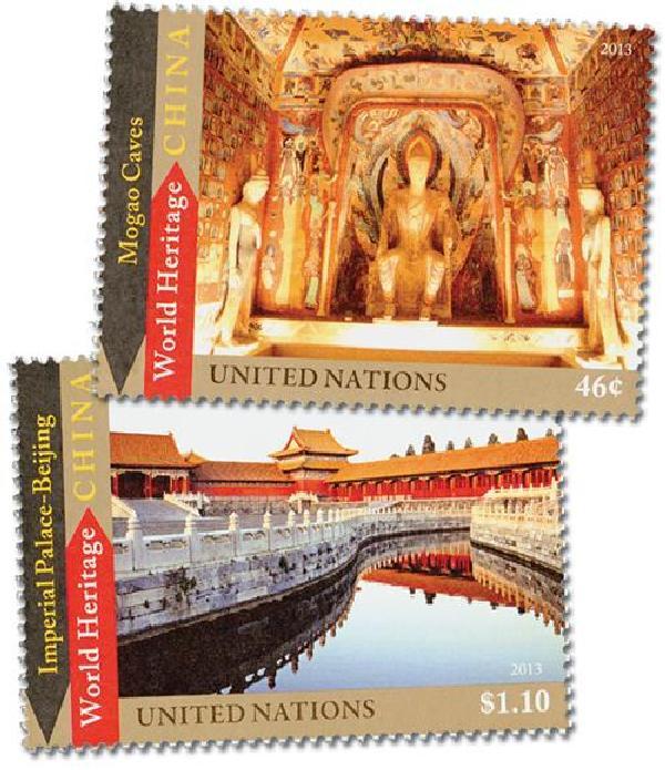 2013 UN NY World Heritage China