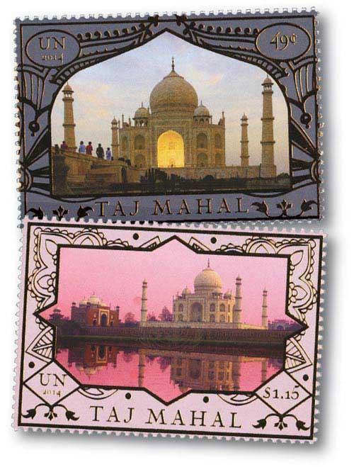 2014 49c & $1.15 Taj Mahal
