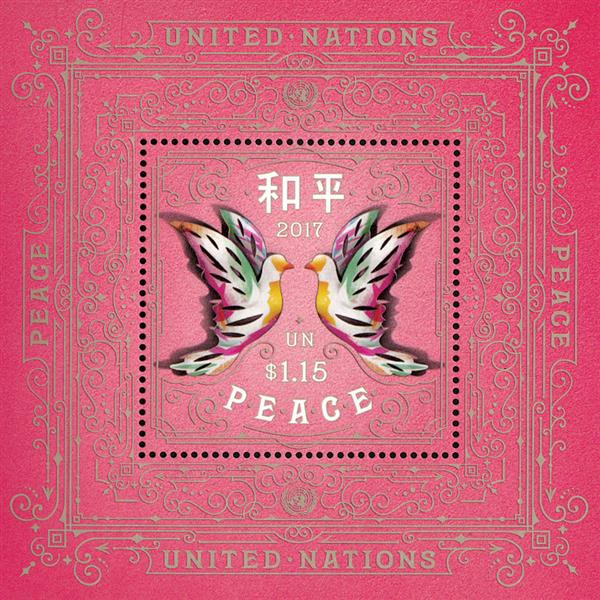 2017 $1.15 Doves - Int'l Day of Peace