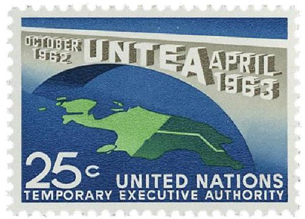 25c 1st Anniversary of UNTEA