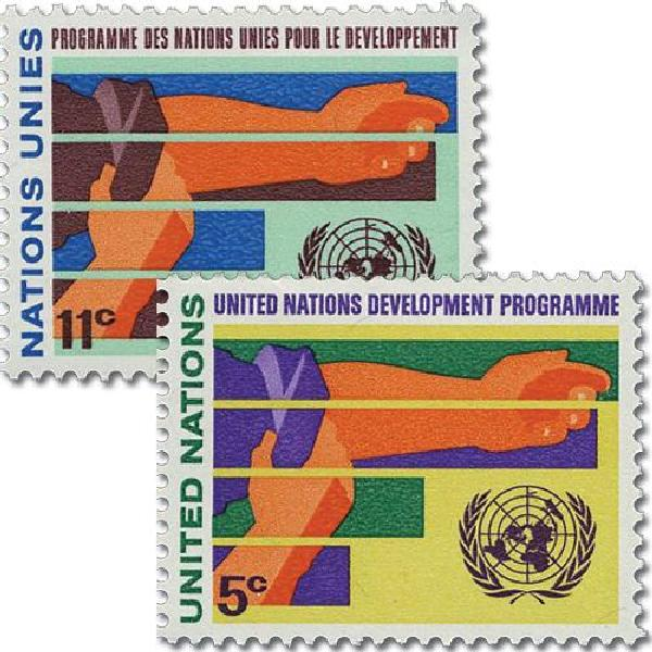 1967 Development Program