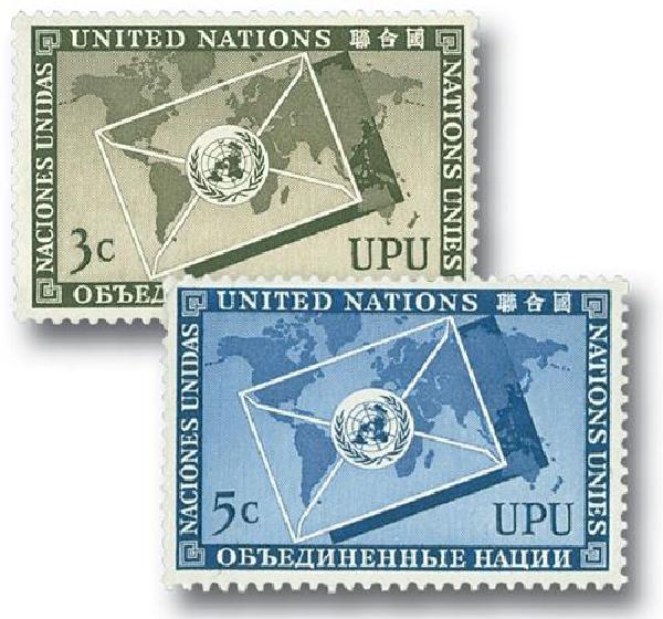 1953 UPU Issue