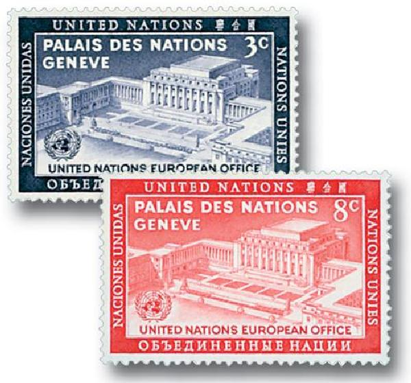 1954 United Nations Day