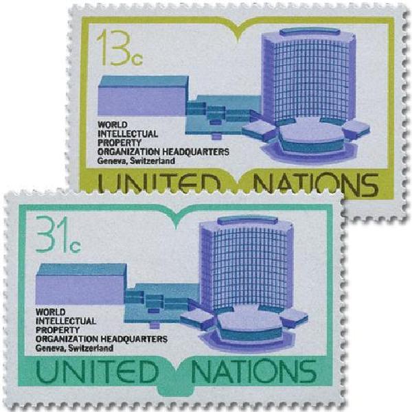 1977 WIPO Headquarters