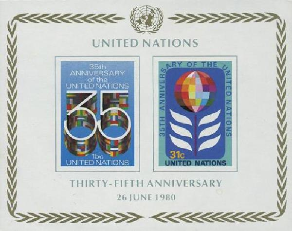 1980 United Nations 35th Anniversary,S/S