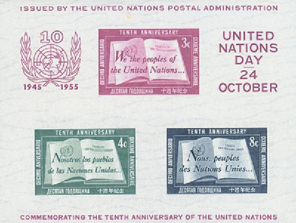 1955 United Nations 10th Anniversary S/S