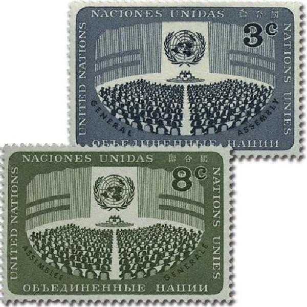1956 United Nations Day