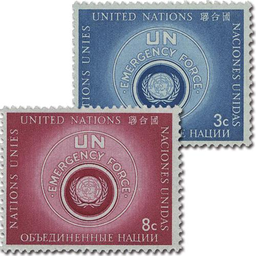 1957 UN Emergency Force, Re-engraved
