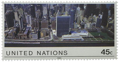 1989 UN New York Headquarters