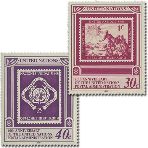 1991 Postal Administration 40th Anniv.