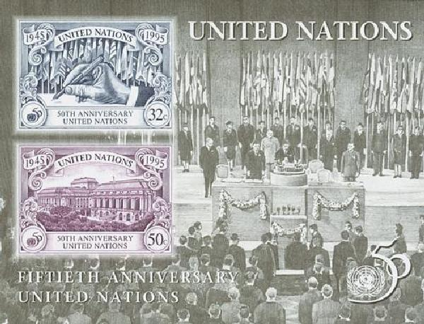 1995 United Nations 50th Anniversary,S/S
