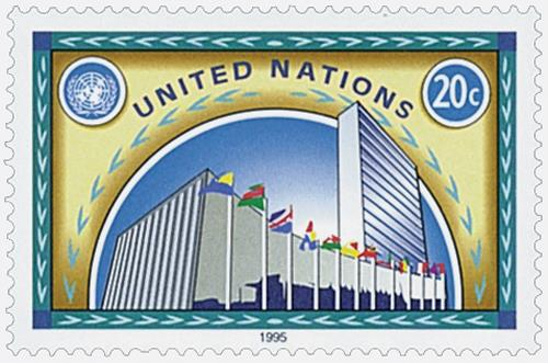 1995 Definitives