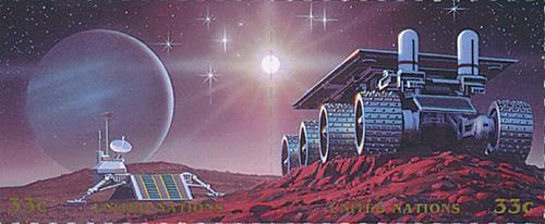 1999 Unispace III